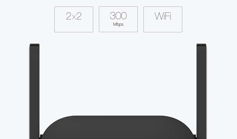 Wi-Fi Amplifier PRO  репитер сигнала
