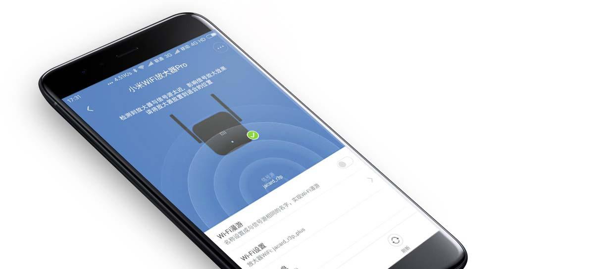 Wi-Fi Amplifier PRO синхронизация со смартфоном