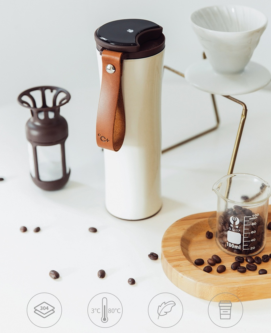 KissKissFish MOKA Smart Coffee Tumbler умный