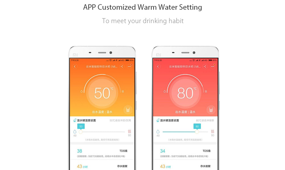 Термопот Viomi Smart Water Heater APP приложение