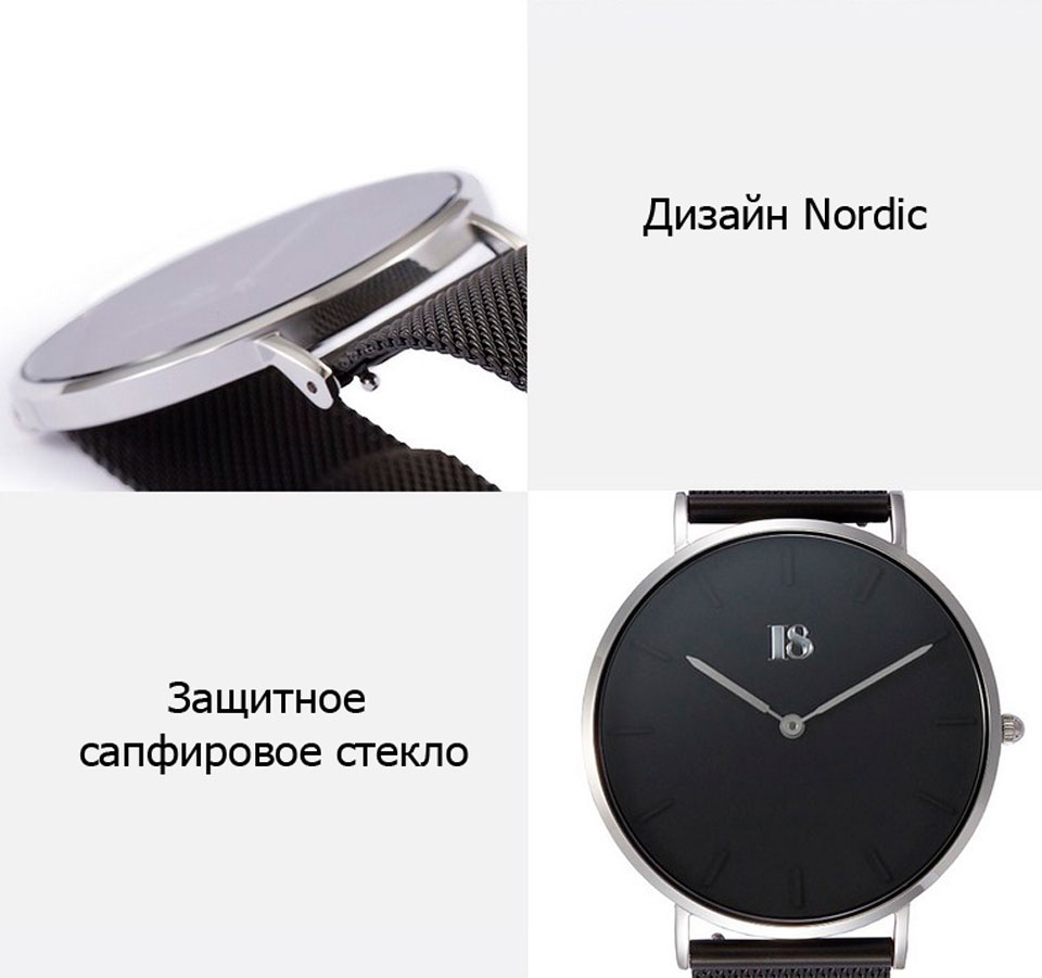 I8 Quartz Watch Black for Man кварцевые часы