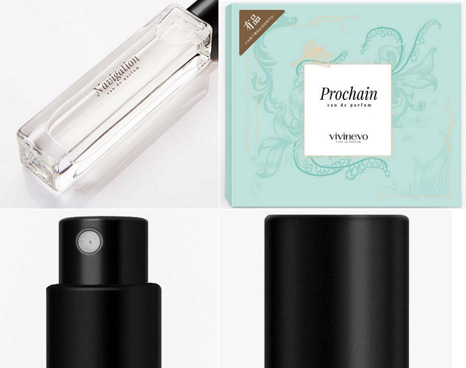 Набор парфюма Vivinevo Prochan Perfume Set 3*15ml элементы дизайна