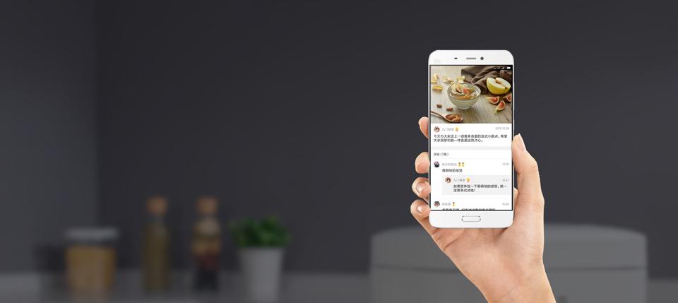 Умная мультиварка Xiaomi MiJia Induction Heating rice cooker 2 платформа