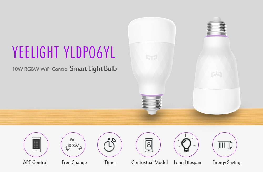Yeelight LED Smart Colorful Wi-Fi Bulb умная цветная лампа